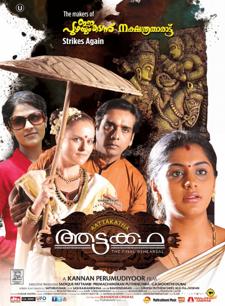 Aattakadha Movie Review Malayalam Movie Review
