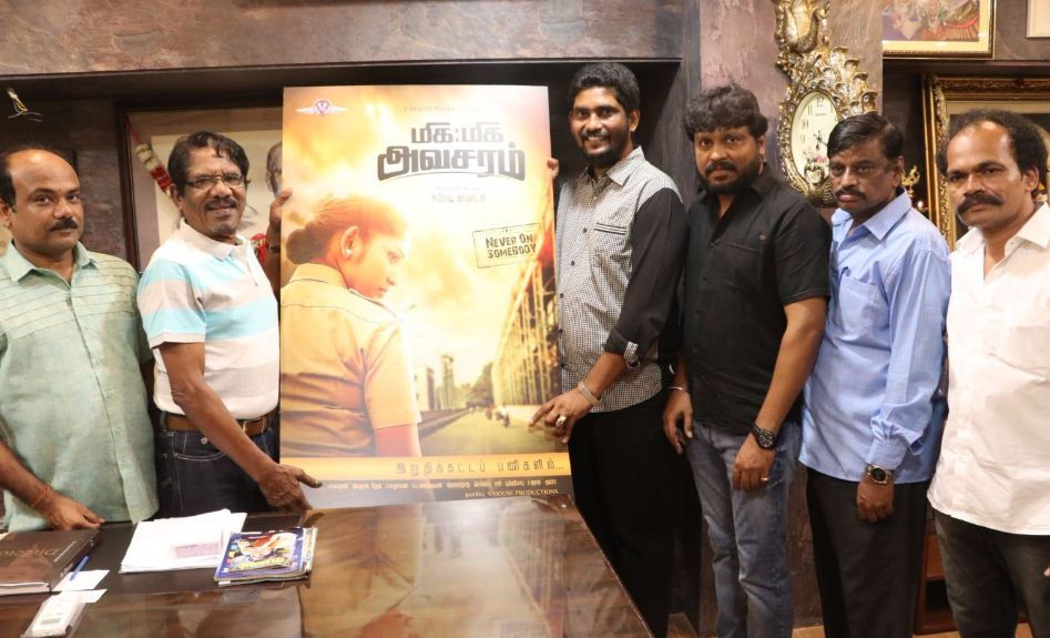 Bharathiraja Released The Motion Poster Of Miga Miga Avasaram!
