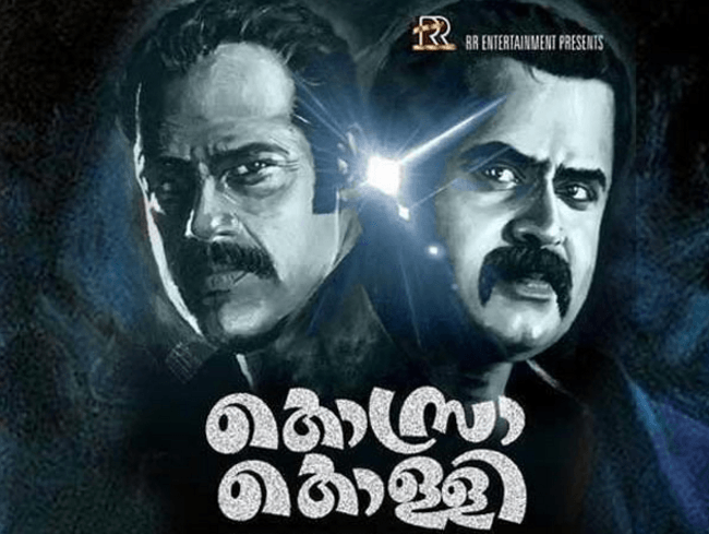 Kosarakkolli Movie Review Malayalam Movie Review