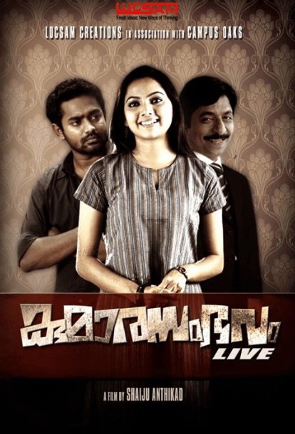 Kumarasambhavam Live Movie Review