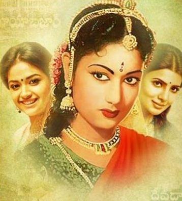 Mahanati Movie Review Telugu Movie Review