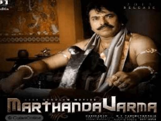 Marthanda Varma Movie Review Malayalam Movie Review