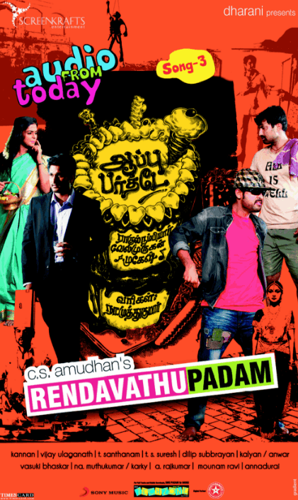 Rendavathu Padam Movie Review Tamil Movie Review