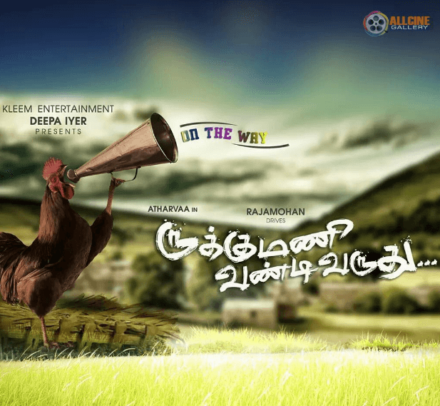 Rukkumani Vandi Varudhu Movie Review Tamil Movie Review