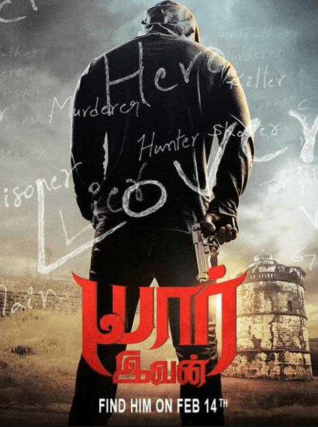 Yaarivan Movie Review