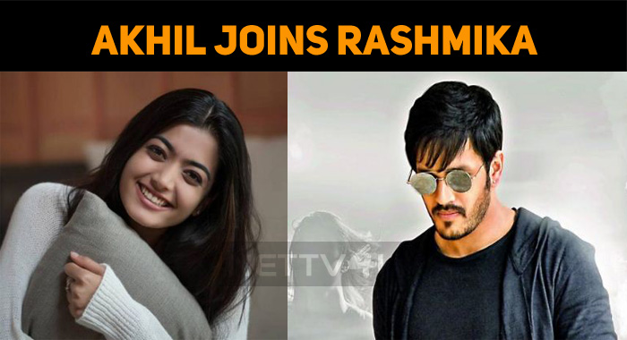 Akhil Joins Rashmika Mandanna In Bommarillu Bha..