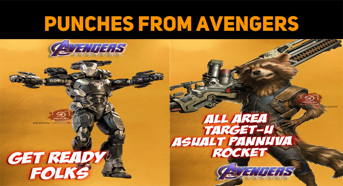 Avengers Speak Your Favorite Heroes' Dialogues! Get It Here!
