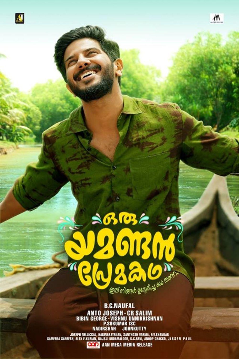 Oru Yamandan Prema Kadha Movie Review
