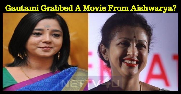 Gautami Grabbed The Kamal Movie Opportunity From This Actress?
