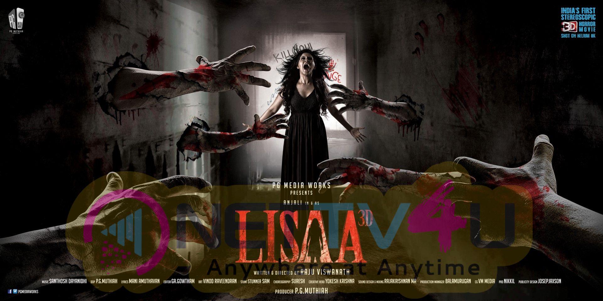 Lisaa Movie Posters Tamil Gallery