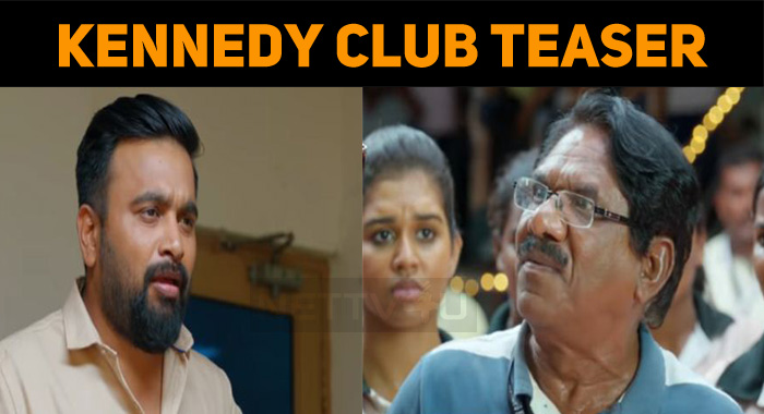 Kennedy Club Teaser Out! Yet Another Kanaa!