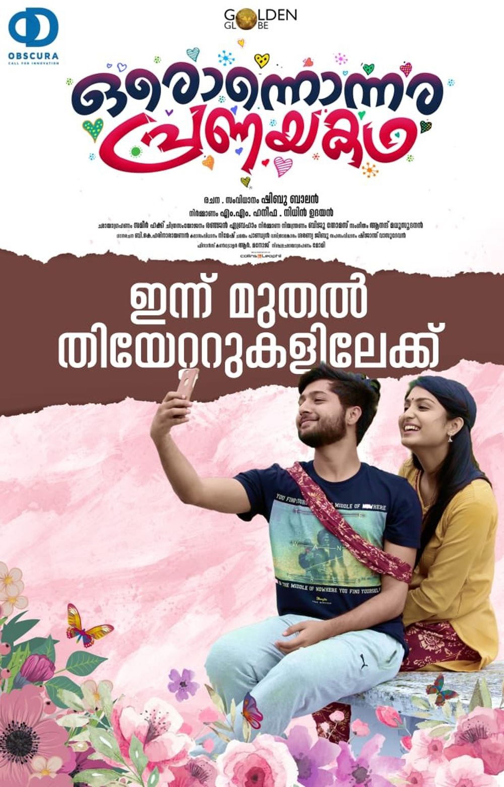 Oronnonnara Pranayakadha Movie Review Malayalam Movie Review