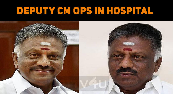 Deputy CM OPS Admitted To The Hospital!