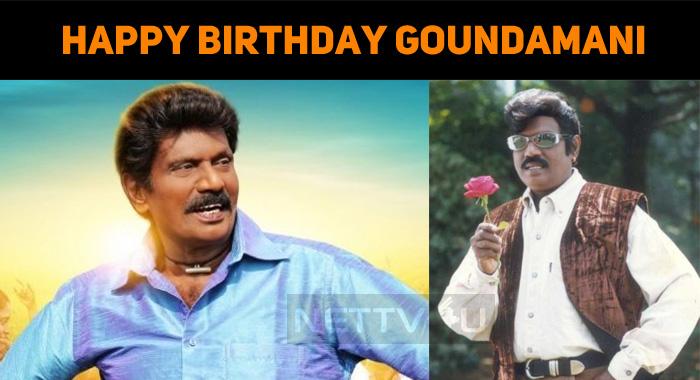 Goundamani Celebrates His Birthday!