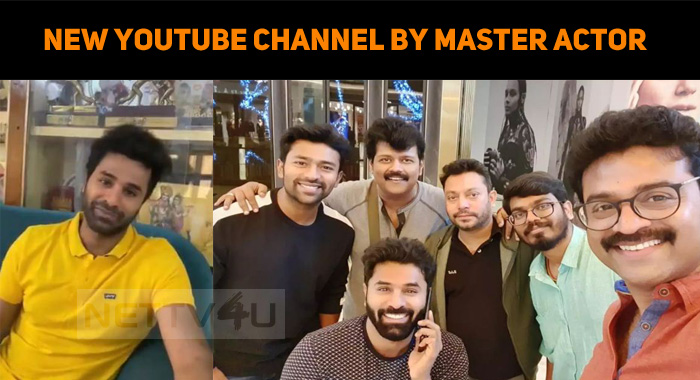 Master Star's New YouTube Channel For His Dance..