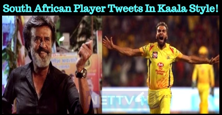 South African Player Tweets In Kaala Style!