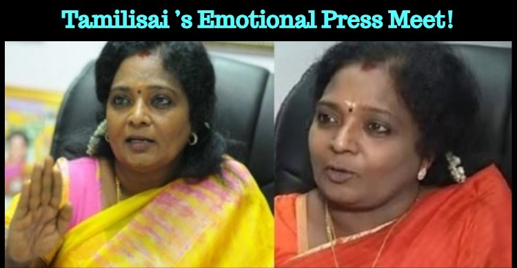 Tamilisai Soundararajan's Emotional Press Meet!
