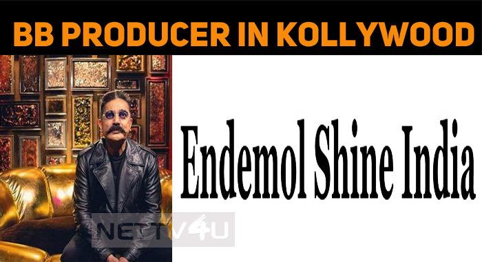 Bigg Boss Producer Is Expected To Enter Kollywood!