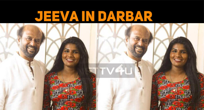 Darbar Cast Has A Special Person!