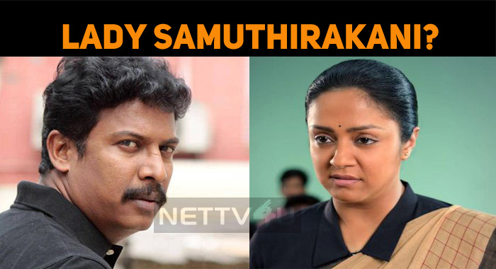 Even You Call Me Lady Samuthirakani I Don't Mind – Who Said?