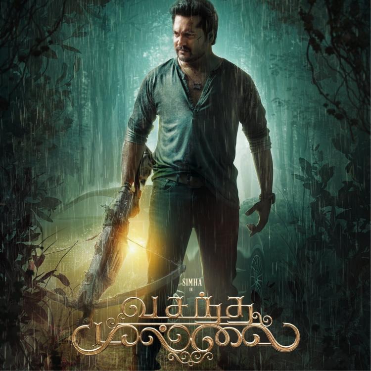 Vasantha Mullai Movie Review