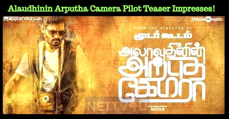 Alaudhinin Arputha Camera Pilot Teaser Impresses!