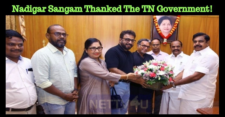 Nadigar Sangam Thanked The TN Government!