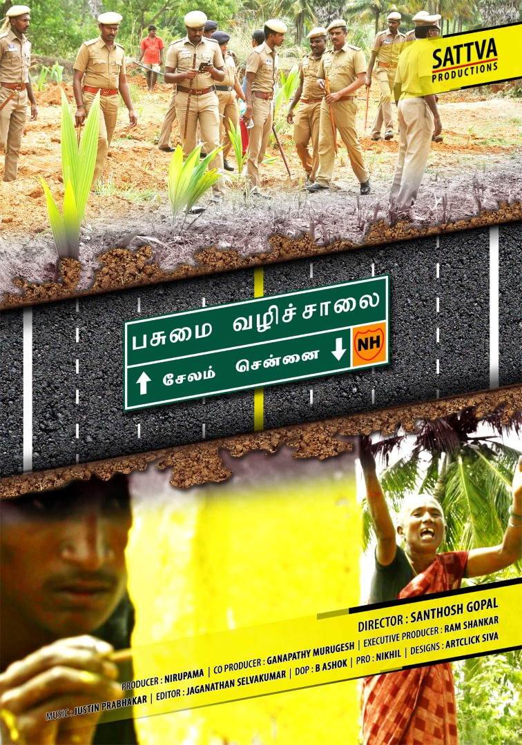 Pasumai Vazhi Salai Movie Review Tamil Movie Review
