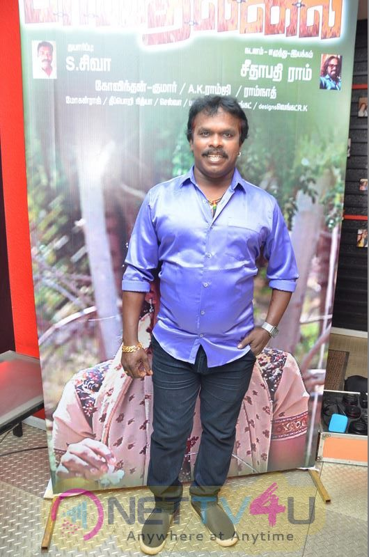 Pirivathillai Movie Audio And Trailer Launch Images