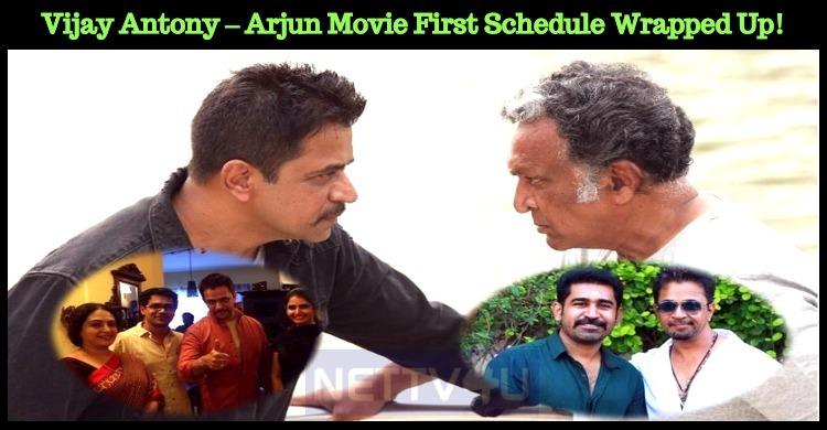 Vijay Antony – Arjun Movie First Schedule Wrapped Up!