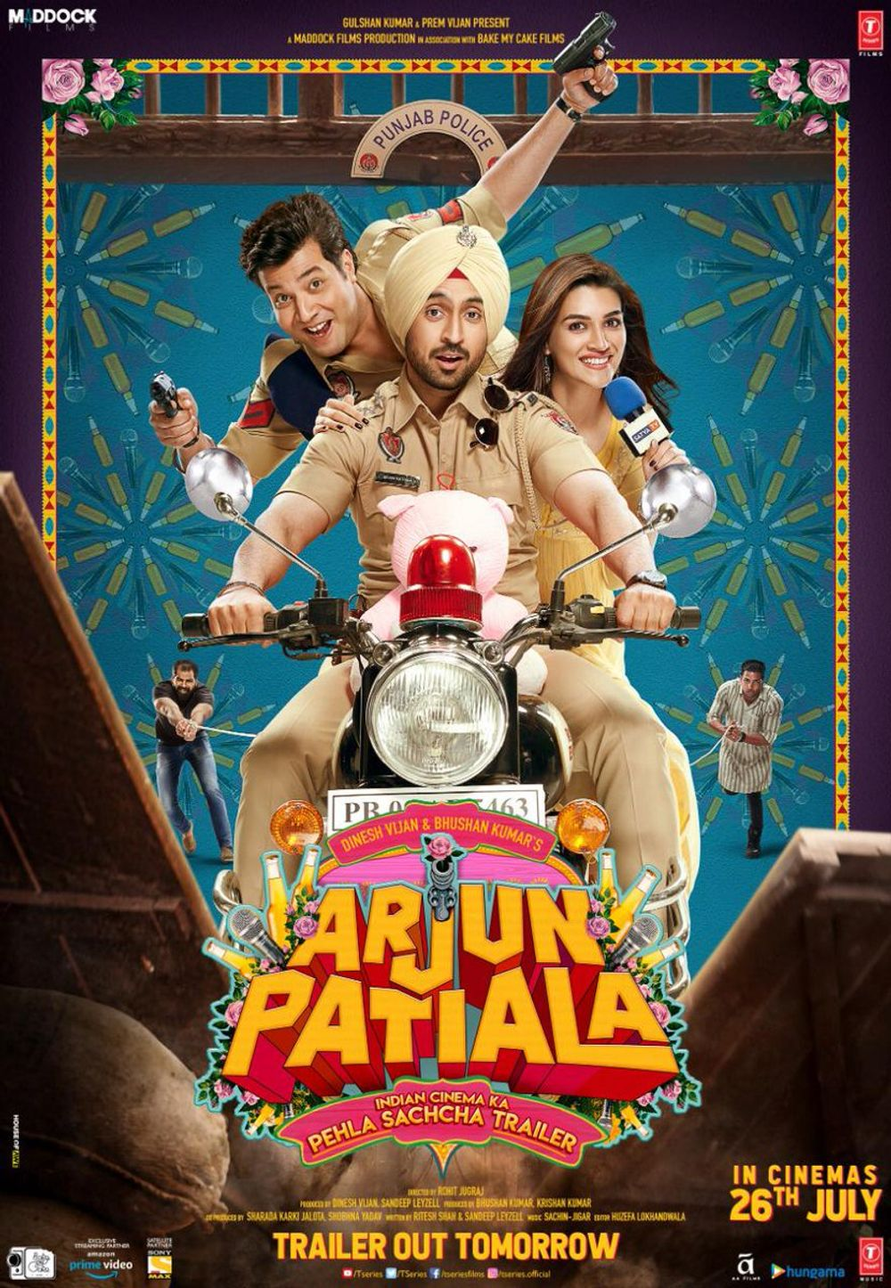 Arjun Patiala Movie Review Hindi Movie Review