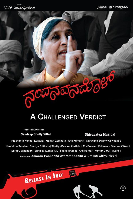 Nandanavanadol Movie Review