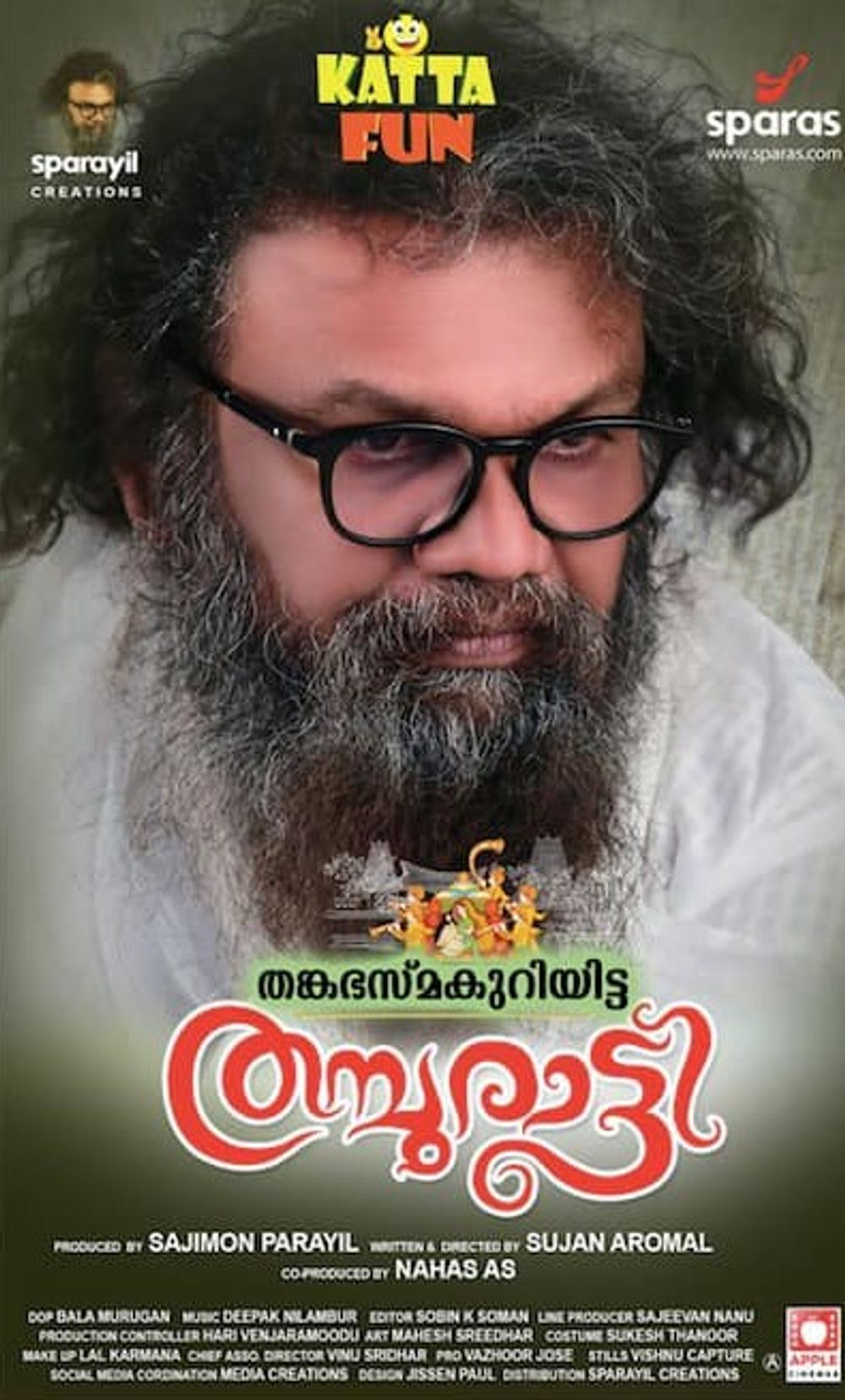 Thankabhasmakuriyitta Thamburatty Movie Review