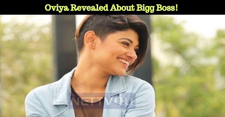 Oviya Revealed About Bigg Boss!