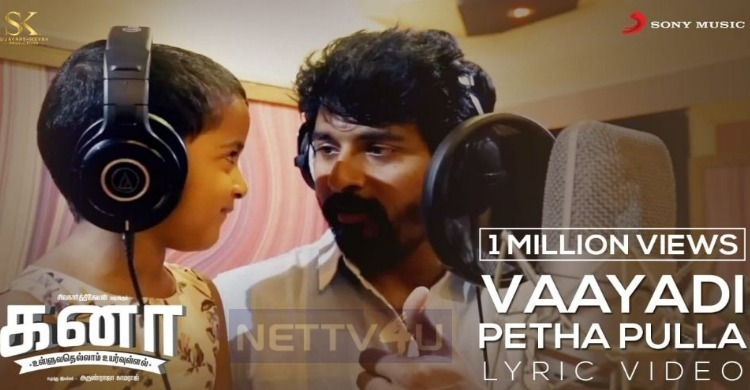 Sivakarthikeyan Song Got 1 Million Views In A Day!