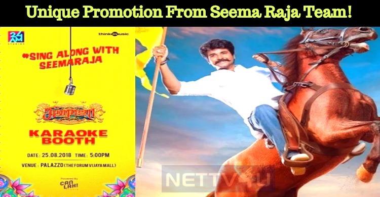 Unique Promotion From Seema Raja Team!
