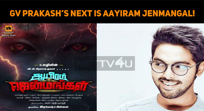 GV Prakash's Next Is Aayiram Jenmangal!