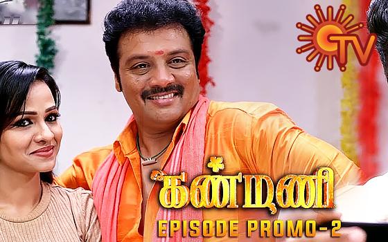 Sun Tv Serial Movie Tamil - ▷ ▷ PowerMall