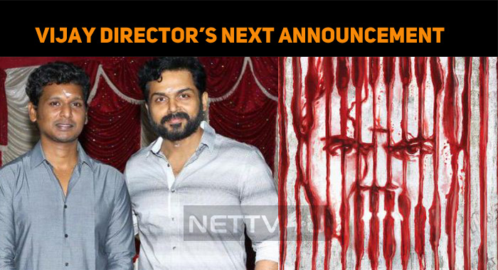 Vijay Director's Next Announcement Today!