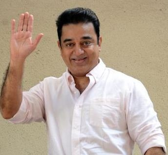 Kamal Haasan Confirms That His Party Will Be People's Party!
