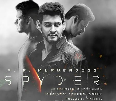 Spyder Creates A Stunning Record!