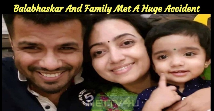 Mollywood's Youngest Musician Balabhaskar And His Wife In Critical Condition! 1.5-Year-Old Daughter Dead!