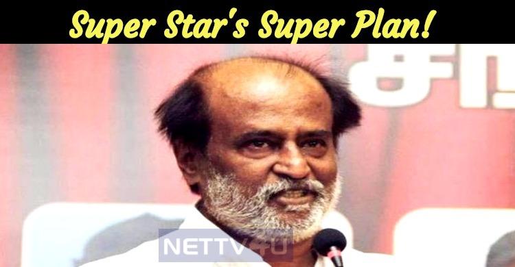 Super Star's Super Plan!
