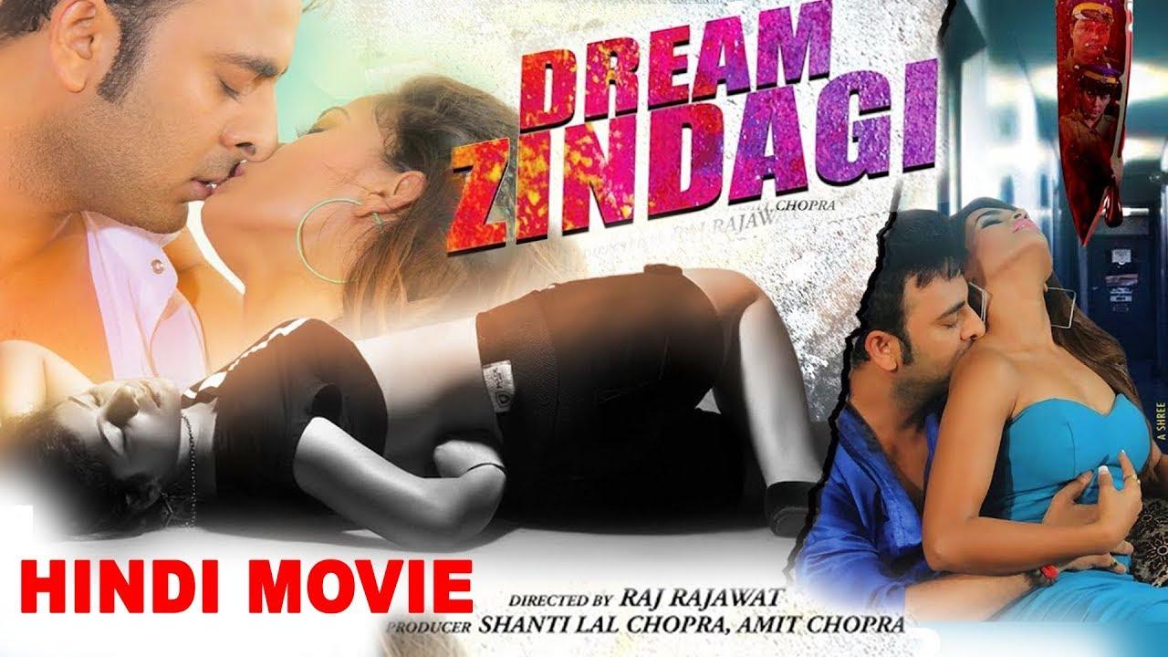 Dream Zindagi  Movie Review