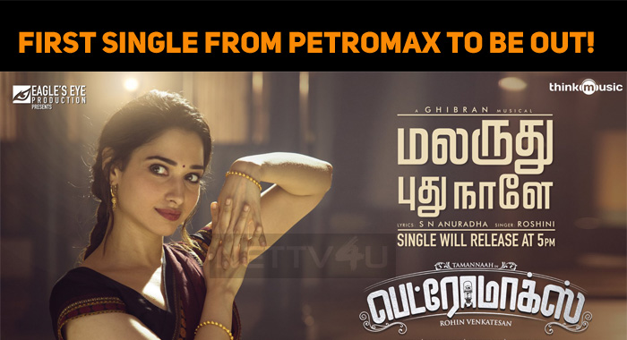 First Single From Petromax To Be Out!