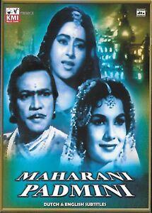Maharani Padmini Movie Review