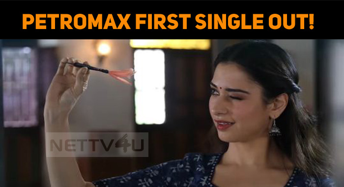 Petromax First Single Out!