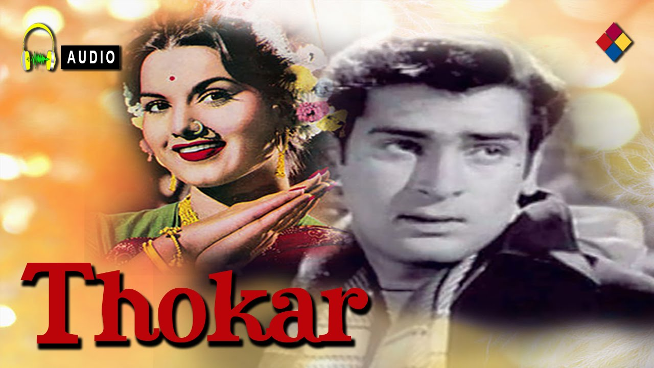 Thokar Movie Review