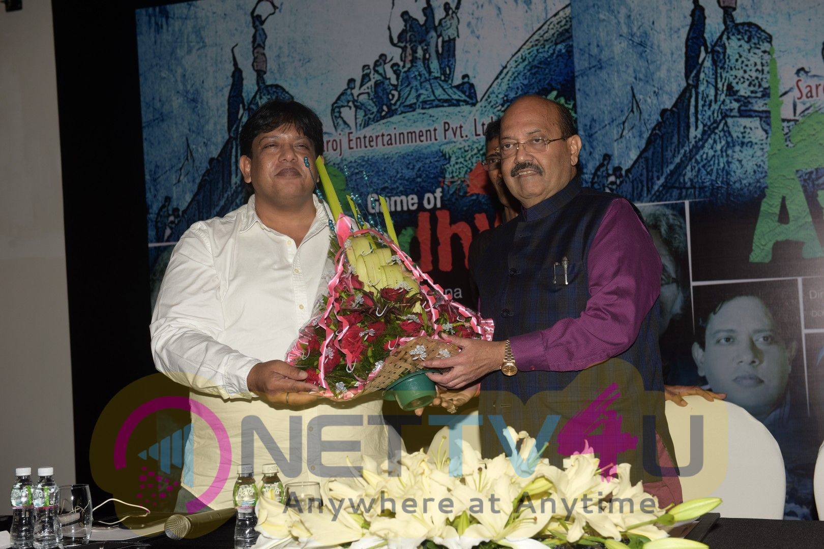 The Poster & Trailer Launch Game Of Ayodhya By Amar Singh pics