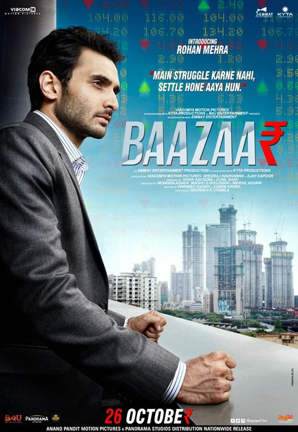Baazaar Movie Review Hindi Movie Review